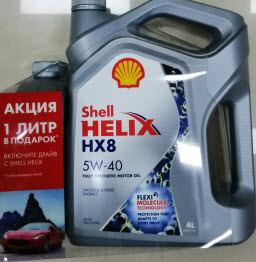 Акция масло Shell